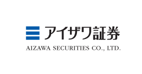 アイザワ証券 AIZAWA SECURITIES CO., LTD.